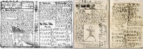 Tờ rơi, truyền đơn Việt Nam Độc Lập, lưu hành tại Cao Bằng, Bắc Kạn, Lạng Sơn. Từ số đầu tiên phát hành ngày 01/08/1941 đến số cuối 126, đình bản vào ngày 20/8/1945. Nguồn: Cục báo chí Hoa Nam.