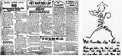 Lần đấu tiên Việt Minh công bố thành lập Lữ đoàn Tuyên truyền Giải phóng quân, trên tờ rơi, tuyên truyền Việt Nam Độc Lập, số 126. Nguồn: Cục báo chí Hoa Nam.