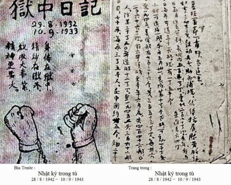 """Phiên bản, sao lục tập thơ """"Nhật ký trong tù"""" vô chủ, viết từ ngày 29/8/1932 đến ngày 10/8/1933, hiện nay còn lưu trong tủ sách nghiên cứu của Hoa Nam. Khi sang đến tay """"Bác"""" tập thơ khai man trẻ hơn 10 tuổi (29-8-1942 đến 10-9-1943). Ban dịch thuật và sao lục ngụy tạo những năm không tương xứng với ngày Nguyễn Tất Thành lao lý trong nhà giam Hương Cảng. Nguồn: Tư liệu Hoa Nam."""