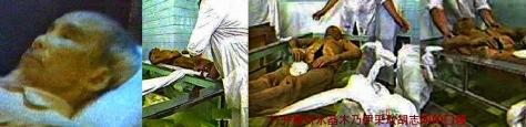 Mở quan tài pha lê chăm sóc xác ướp của Hồ Chí Minh. Nguồn: bí mật Hoa Nam [8]