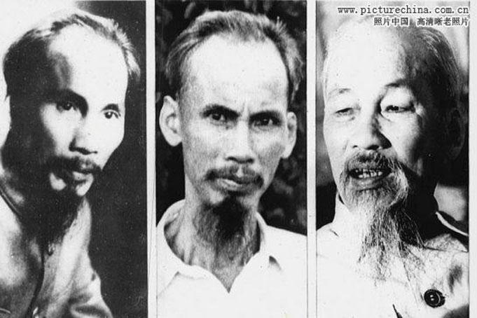 Hồ Chí Minh -
