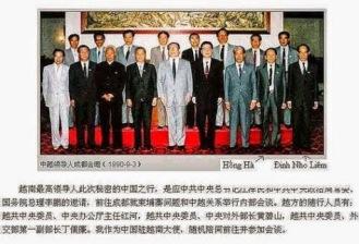 Image result for hội nghị thành đô 1990