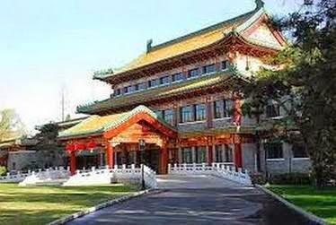 Nhà khách chính phủ Điếu Ngư Đài Quốc Tân Quán (钓鱼台国宾馆)