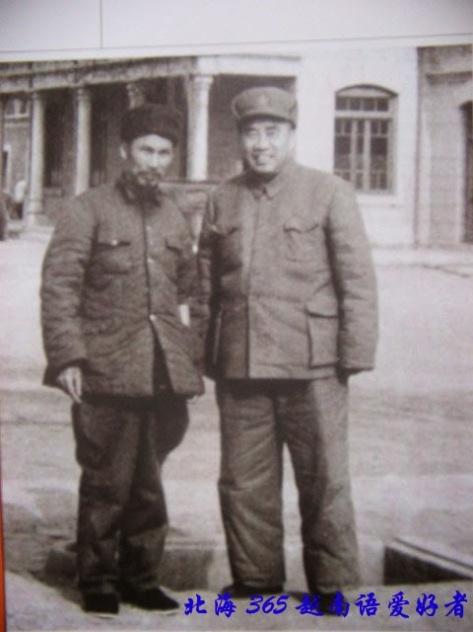 Ngày 18- 1-1950, nước Cộng hoà Nhân dân Trung Hoa và nước Việt Nam Dân chủ Cộng hoà thiết lập quan hệ ngoại giao .Cuối tháng 1 ,Chủ tịch Hồ Chí Minh đi thăm bí mật TQ .Nhà lãnh đạo Trung Quốc Chu Đức cùng các vị lãnh đạo khác hội kiến với Chủ tịch Hồ Chí Minh .
