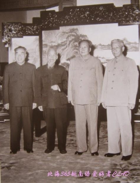 Ngày 3-10-1959 ,các vị lãnh đạo Đảng và Nhà nước Trung Quốc Mao Trạch Đông,Lưu Thiếu Kỳ ,Chu Đứcđã hội kiến với Chủ tịch Hồ Chí Minh ,nhân dịp Hồ Chủ tịch nhận lời mời sang dự hoạt động chào mừng 10 năm Ngày thành lập nước Cộng hoà Nhân dân Trung Hoa .