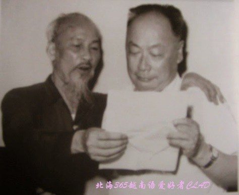 Tháng 5-1960 ,Thủ tướng Quốc vụ viện Trung Quốc Chu Ân Lai và Phó thủ tướng Quốc vụ viện Trung Quốc Trần Nghị đi thăm Việt Nam .Trong buổi chiêu đãi đáp lại do phía Trung Quôcc tổ chức ,Phó Thủ tướng Trần Nghị đã tức cảnh làm thơ tặng Chủ tịch Hồ Chí Minh .