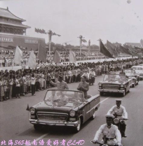 Ngày 10 đến 16-6-1961 ,Thủ tướng Việt Nam Phạm Văn Đồng dẫn đầu đoàn đại biểu Chính phủ sang thăm Trung Quốc . Ngày 12-6 ,Thủ tướng Quốc vụ viện Trung Quốc Chu Ân Lai tháp tùng Thủ tướng Phạm Văn Đồng ngồi xe qua Quảng trường Thiên An Môn , được quần chúng nhân dân nhiệt liệt hoan ngênh .