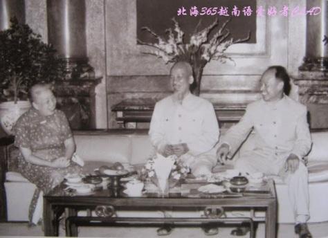 Tháng 9- 1962, đoàn đại biểu Đại hội đại biểu nhân dân toàn quốc Trung Quc đi thăm Việt Nam. Ngày 30, Chủ tịch Hồ Chí Minh tiếp Trưởng đoàn Bành Chân ,thành viên đoàn Hứa Quảng Bình ...