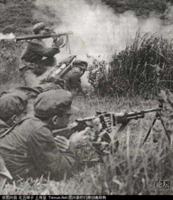 Từ đồi phòng thủ A6b quân Trung Quốc phục kích Trung đoàn 567 cánh quân của Việt Nam. Ảnh: Hải Âu DF-1, F40, QD14.