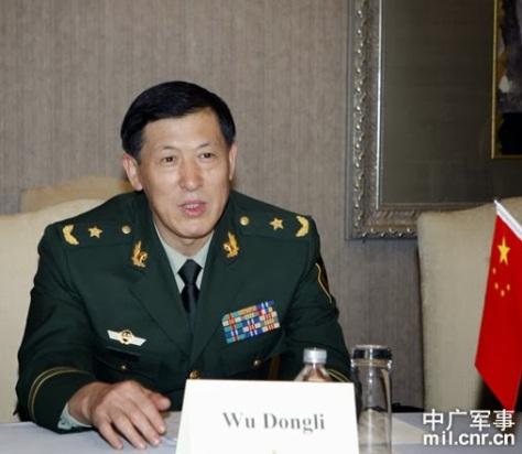 Thiếu tướng Vũ Đông Lập (武冬立). Tên được ghi theo Pin Yin Wu Đongli Nguồn: Cục quản lý Biên phòng Trung Quốc.