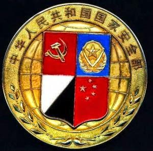 Cục An ninh Trung Quốc (Hoa Nam MSS), được xếp hạng thứ 11 tình báo Quốc tế. Nguồn tư liệu: Huỳnh Tâm.