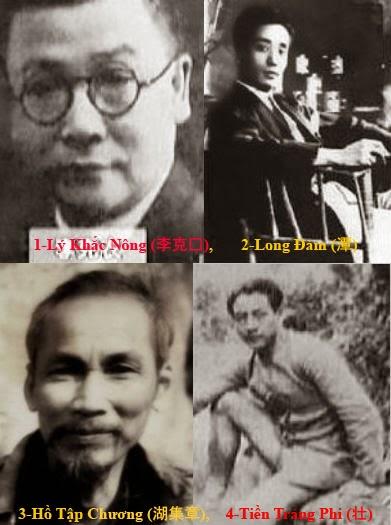 """""""Tứ trụ Đông Dương"""" (Lý-Long-Hồ-Tiền). Nguồn: Tài liệu ảnh lưu: Huỳnh Tâm."""