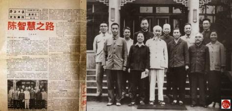Năm 1965, Giám đốc Trần Trí Tuệ (Chen Zhihui) (hàng đầu, thứ ba từ phải) người giải phẫu mắt cho Hồ Chí Minh (hàng đầu, thứ tư từ phải sang), ảnh chụp chung với những Bác sĩ chuyên khoa giải phẫu bệnh viện Trung ương Nam Hải Bắc Kinh. Nguồn: Tài liệu ảnh lưu: Huỳnh Tâm.