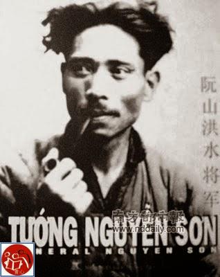 Những gián điệp Trung Cộng có nhiều tên Tướng Nguyễn Sơn, Vũ Nguyên Bác, Hồng Tú, Hồng Thủy. Nguồn: Tài liệu Huỳnh Tâm.