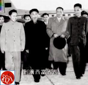 Hồ Chí Minh Chủ tịch Đảng Lao Động (WPK) Việt Nam đến Diên An ra mắt thiên triều. Nguồn: Tài liệu Huỳnh Tâm.