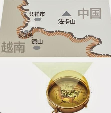 Kế hoạch Trung Quốc tiến vào Việt Nam bằng lộ trình thứ nhất Ải Chi Lăng, và Lạng Sơn. Nguồn: Hoa Nam