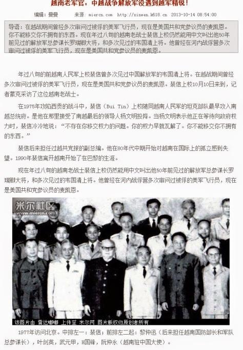 Bắc Kinh triệu hồi những tình báo Hoa Nam hoạt động tại Việt Nam về  Trung ương báo cáo khẩn về tình hình chiến tranh. Chu Ân Lai  tăng cường cầu viện cho Việt Nam. Nguồn: Hoa Nam.