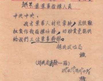 hủ bút của Hồ Chí Minh. Nguồn: Quân Ủy (CPC) Trung Quốc.