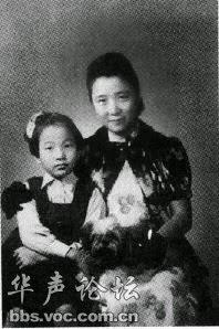 Lâm Y Lan (林依兰) vợ của Hồ Chí Minh đang sống tại Bắc Kinh (胡志明他的妻子和孩子在北京). Nguồn: Gia đình Lâm Y Lan (林依兰) cung cấp.