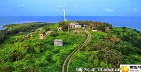 Đảo Họa Mi (Vịnh Bắc Bộ) trong vùng Vịnh Bạch Long Vĩ, nay đã thuộc quyền lãnh hải của Trung Quốc. Nguồn: Hành chính tỉnh Quảng Đông.