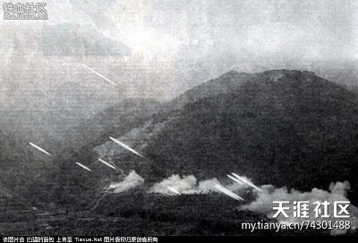 Từ chân núi D255, Trung đoàn Pháo binh 450 của Trung Quốc tấn công đỉnh núi C211, vào ngày 10/6/1984. Photo: Hải Âu 海鸥DF-1, Q14.