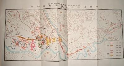 Văn phòng, Bộ chỉ huy Quân Ủy Trung ương Vân Nam, lập bản đồ toàn cảnh chiến trường Lão Sơn. Nguồn: Bản chính, của Bộ chỉ huy quân sự Vân Nam.