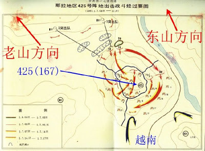 Chiến sự tại núi 425 bất phân thắng bại giữa hai quân đội Việt-Trung 1987. Nguồn: Bộ chỉ huy quân sự Vân Nam.