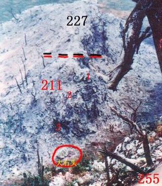 Tháng 6 năm 1987, nhiệt độ khói súng dầy đặc của quân đội Việt Nam, làm quân sĩ Trung Quốc thương vong khá nhiều, toàn cảnh từ núi 255 nhìn xuống đỉnh núi C211. Nguồn: Hải Âu (海鸥DF-1, Q1).