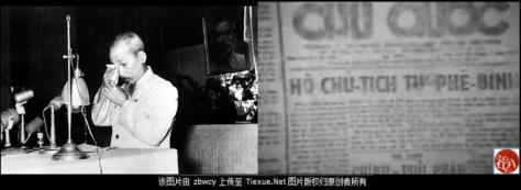 """""""Hồ Chí Minh tự khóc dối, lấy nước mắt giả mạo phê bình loan tải trên báo Cứu Quốc"""" Hồ sáng tạo một vở kịch quá tuyệt vời. Nguồn: tài liệu Huỳnh Tâm."""