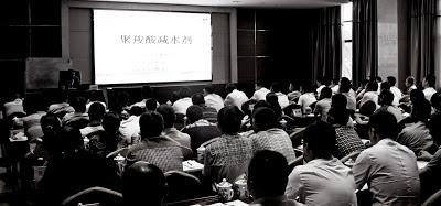 Học viện tình báo Hoa Nam Bắc Kinh. Ảnh: Hoa Nam