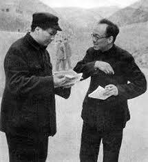 Mao Trạch Đông và Khan Sinh (康生 - Kang Sheng)