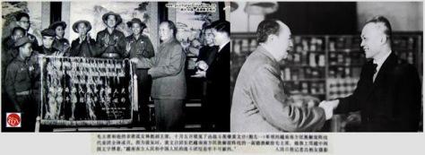 Ngày 10 tháng năm 1960 Mao Trạch Đông vận dụng hết nỗ lực viện trợ cho miền Bắc Việt Nam và MTDTGPMNVN, từ nhiều nguồn cung cấp vũ khí và tuyên truyền quan điểm Cộng sản. Nguồn: tài liệu Huỳnh Tâm.