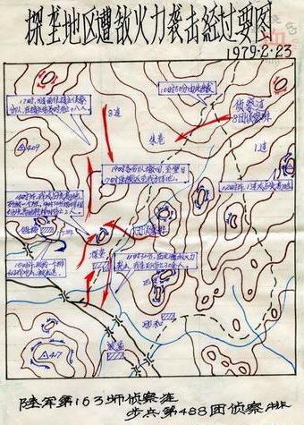 Bản đồ lưu: Quân khu Côn Minh