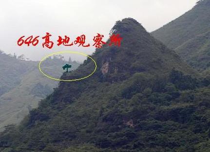 Trung đội Pháo binh Sư đoàn 40 thuộc Quân đoàn 14, có khả năng kiểm soát 2/4 tỉnh Hà Giang. Nguồn: Hoa Chí Cường