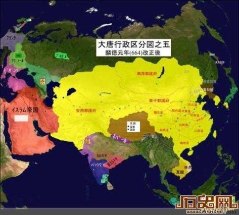 Trung Quốc cho vẽ bản đồ chú thích chư hầu Việt Nam. Nguồn: Nhất Biến