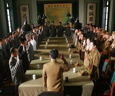Những tình báo, tuyên thệ trung thành với CS Quốc Tế tại Hội đồng Quân ủy trung ương Trung Quốc. Nguồn: Nhất Biến