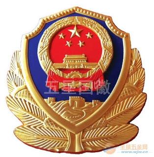 Huy hiệu biểu lượng công an nhân dân Trung Quốc. Nguồn: Nhất Biến.