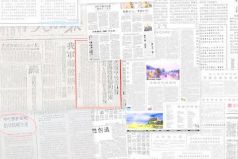Báo chí Côn Minh, Vân Nam, Bắc Kinh loan tải tin, phòng triển lãm nghệ thuật ảnh tại Trung tâm học liệu Phương Đông. Phương Chi Tuyết (更多雪), thực hiện.