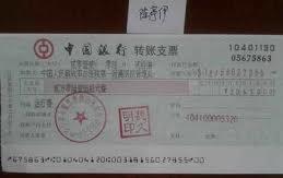 Phiếu xác nhận (认证卡), ký hiệu (CPC) 抗邮政邮票蜡封符号 (CPC)