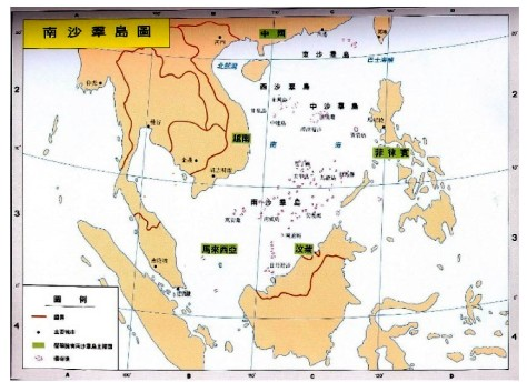 Quần đảo Hoàng Sa có khoảng cách gần gũi hơn với đất liền Việt Nam 180 hải lý, tuy nhiên rất xa từ ngoại biên đảo Hải Nam của Trung Quốc đến Hoàng Sa cách khoảng 230 hải lý. Nguồn: tài liệu Huỳnh Tâm.