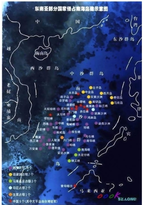 Biểu đồ 9 đoạn Biển Đông do Trung Cộng đang kiểm soát, bởi sự đồng tình của Việt Cộng. Việt Nam thiệt thòi nhiều nhất nhưng người dân yên lặng không lên tiếng hay đồng tình với đồng đảng. Nguồn: Tài liệu Huỳnh Tâm.