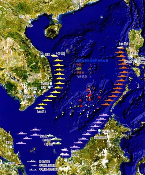 Dữ liệu quân sự của những quốc gia tương quan lực lượng Hải quân kiểm soát ngoài khơi quần đảo Trường Sa. Nguồn: Tài liệu Huỳnh Tâm.