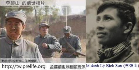 Tình báo Hoa Nam bí danh Lý Bích Sơn (李碧山) Bộ trưởng Ngoại thương chính phủ Việt Minh. Nguồn: Tài liệu Huỳnh Tâm.