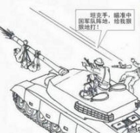 Xe bọc thép Trung Cộng T-62 cỡ nòng trơn 115-mm, tầm hoạt động trên địa hình xấu là 320 km, trên đường bằng phẳng 450km, trước khi viên đạn ra khỏi nòng, những nữ tù binh Việt Nam treo lên đại pháo sẽ nhận được độ nóng và độ giật, rồi chết, đây là một lối tử hình tù binh trong chiến tranh Việt Cộng-Trung Cộng 1979-1989. Họa sĩ Thiết Huyết, loan tải trên Lịch sử diễn đàn Trung Quốc. [2]