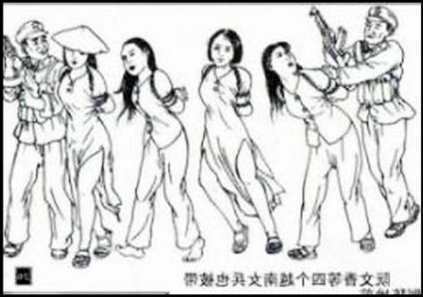 Nữ tù binh trên đường chuyển trại. Họa sĩ Thiết Huyết, loan tải trên Lịch sử diễn đàn Trung Quốc.