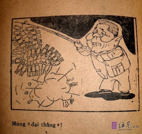 Đặng Tiểu Bình, hô hào các nhà lãnh đạo Trung Quốc hãy coi thường mạnh sống của nhân dân, xỏ lòi quân đội làm pháo ăn mừng đại thắng, một sự kiện hoành tráng nhất Trung Quốc 1979!