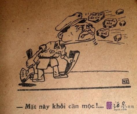"""Quân đội nhân dân Trung Cộng (PLA) mộc lên nhiều khuôn mặt xấu xí """"xâm lược, quyền rủa, phỉ nhổ""""."""