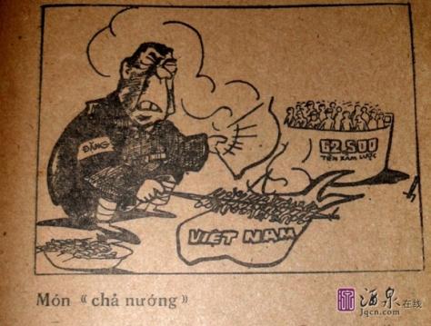 Người dân biên giới Việt Nam, trở thành nạn nhân chiến tranh ngày 17 tháng 2 năm 1979-1989.