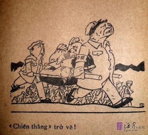 Sự thất bại nhục nhã của quân đội Trung Cộng, khi rút quân ngày 16 tháng 3 năm 1979, cướp khuân vác gia súc của nhân dân biên giới Việt Nam.