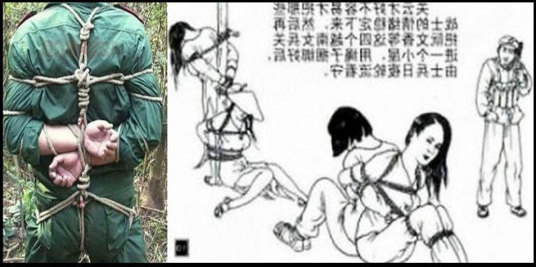 Những nữ tù binh Việt Nam bị Trung Cộng trói thắt gút tay chân, cho dễ tra tấn và di chuyển không sợ tẩu thoát. Nguồn: Tài liệu Huỳnh Tâm.